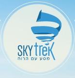 skytrek.jpg