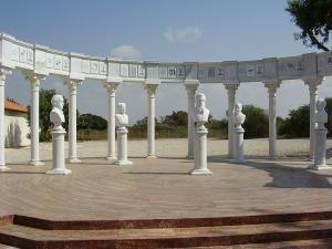 מוזיאון ראלי קיסריה