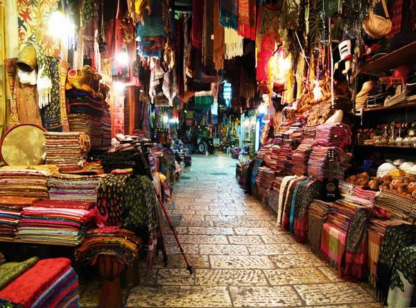 ירושלים – נחלאות ועוד