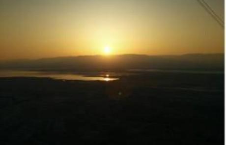 גן לאומי מצדה וגן לאומי עין גדי וים המלח